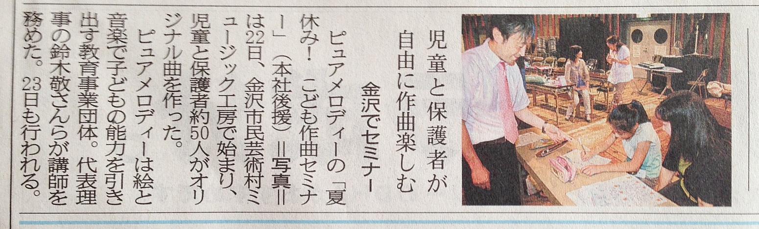 14 07 22 23 新聞